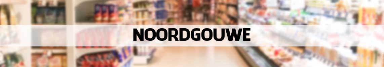 supermarkt Noordgouwe