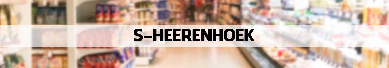 supermarkt 's Heerenhoek