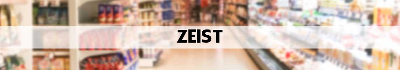 supermarkt Zeist